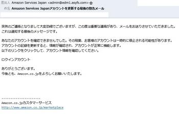 0000-amazon-mail.jpg