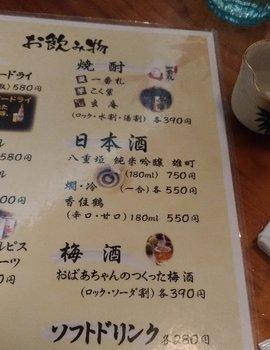002-himeji.jpg