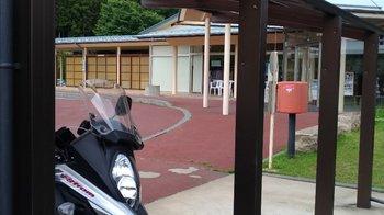 007-bike.jpg