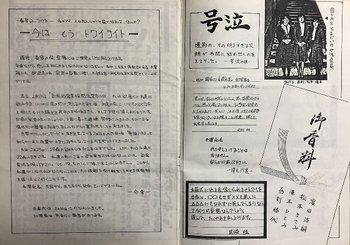 017-sanmonbunshi.jpg