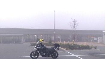 033-fog.jpg