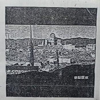051-sonosheet.jpg