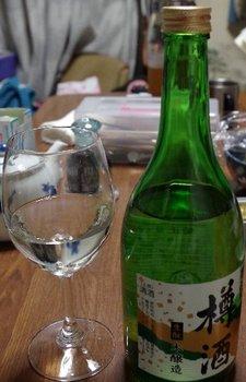 11-sake.jpg