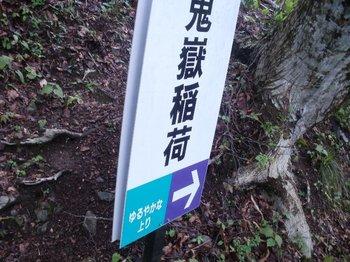 12-doukutsu.jpg