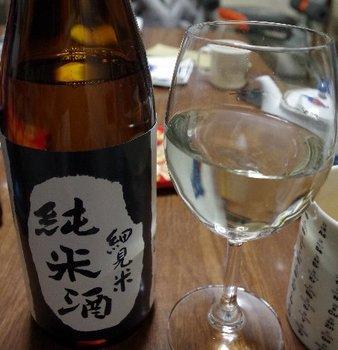 31-sake.jpg