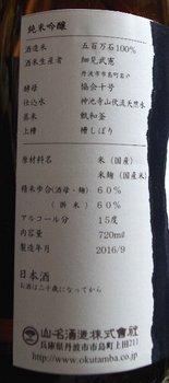 33-sake.jpg
