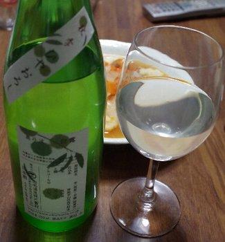34-sake.jpg