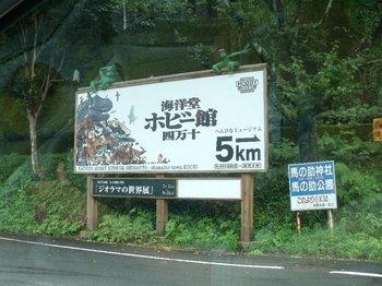 36-hobby-route.jpg