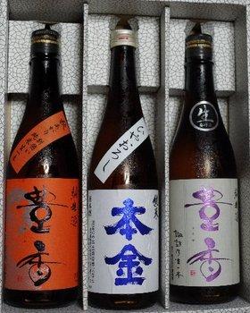 41-sake.jpg